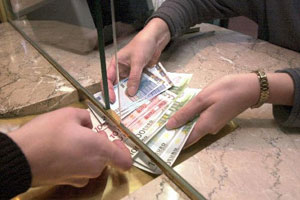 Albanian Banks