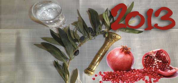 Welcome-2013-In-The-Greek-Way_οκ