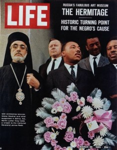 Archbishop Iakovos with Dr. Martin Luther King