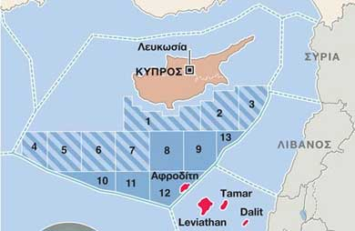 Cyprus Gas Field Declared Commercially Viable by Joint Venture Researching  the Area