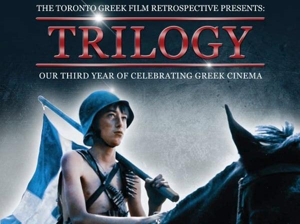 trilogy-poster-600 (1)
