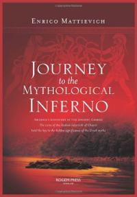 journey-mythological-inferno-enrico-mattievich-hardcover-cover-art