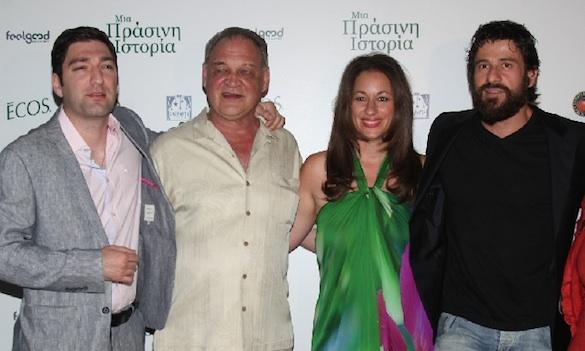 A Green Story Greece Premiere