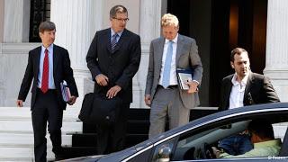 troika bank dismissals