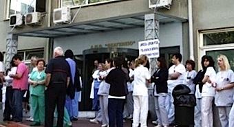 Greek civil servants to transfer programme