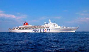 peace-boat-japan_604_355