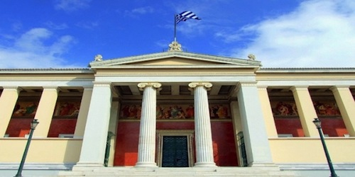 University Athens