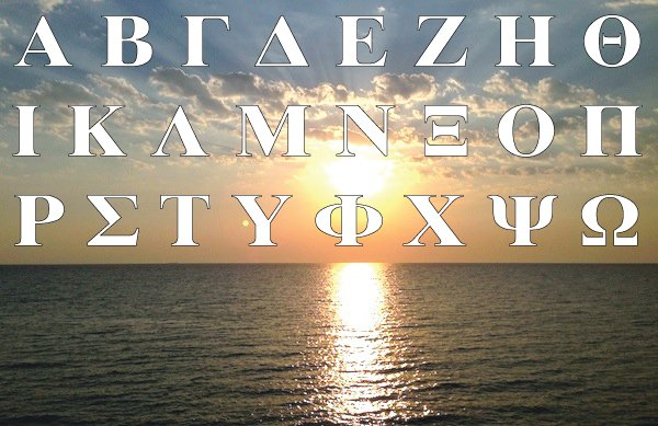 Meaning, Symbolisms of Ancient Greek Alphabet letters
