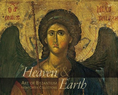 heaven_earth