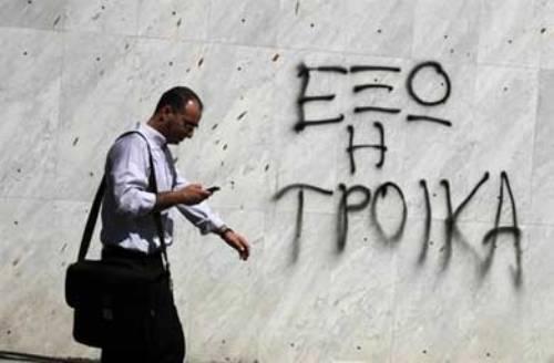 troika_out_grafiti