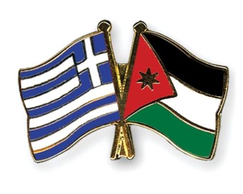 Flag-Pins-Greece-Jordan