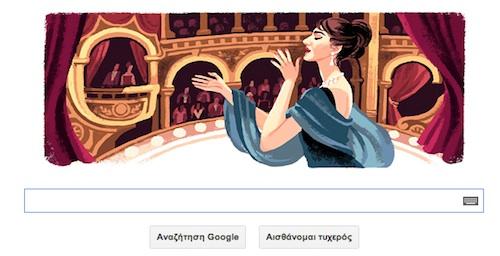 Maria Callas_Google