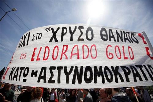 gold_mine_ellinikos_xrysos