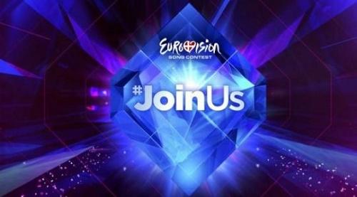 Eurovision-Banner
