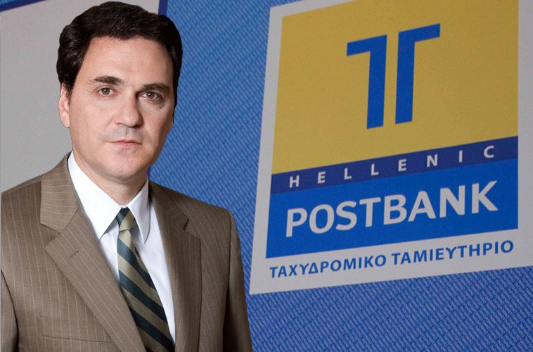 Former Hellenic Postbank President Angelos Filippides