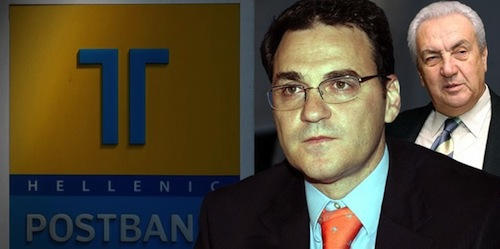 Greek Bank Fraud_PB