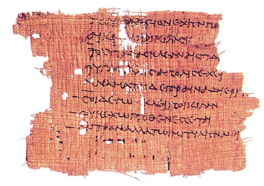 Greek Sappho papyrus