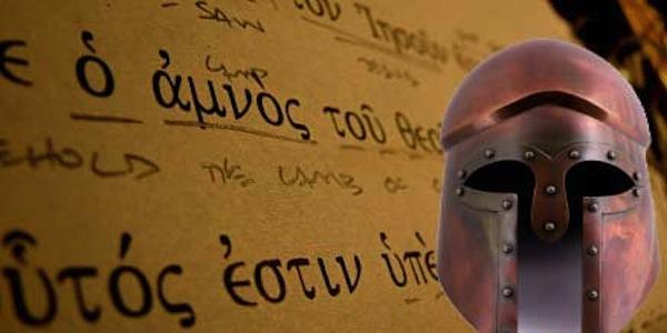 Greek-Words