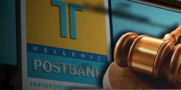 Post_Bang_Greece