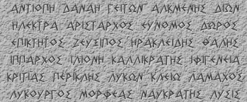 ancient Greek names