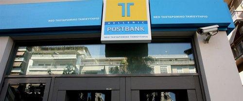 hellenic postbank