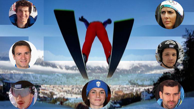 Greek Olympic Team Sochi