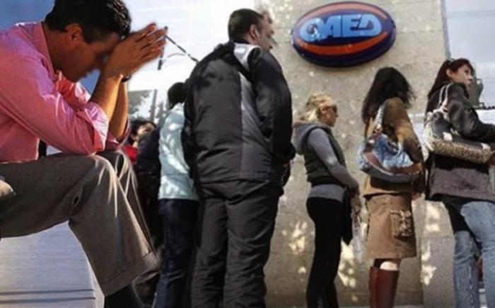 unemployment_Greece