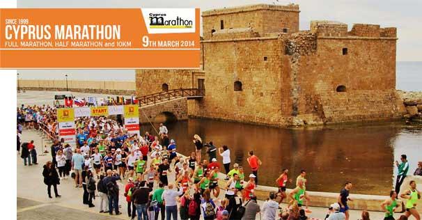 Cyprus-Marathon-Paphos