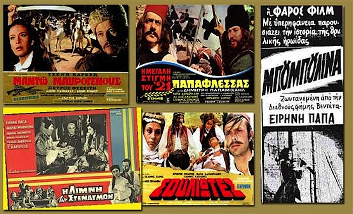 Movies About the 1821 Greek War