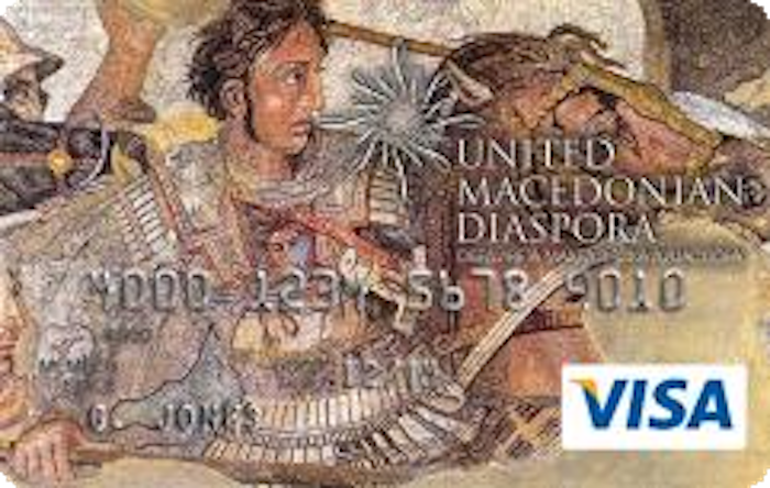 "The ""Macedonian"" Visa Card depicting Alexander the Great"