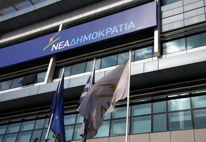 new-democracy-Greek-political-party-Samaras