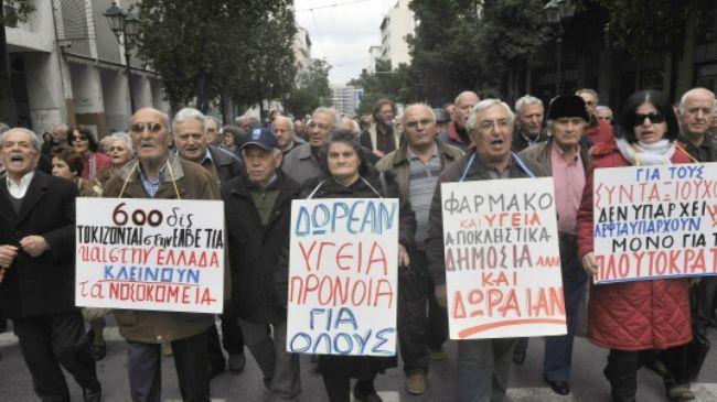 Greek pensioner protests have fallen on deaf ears