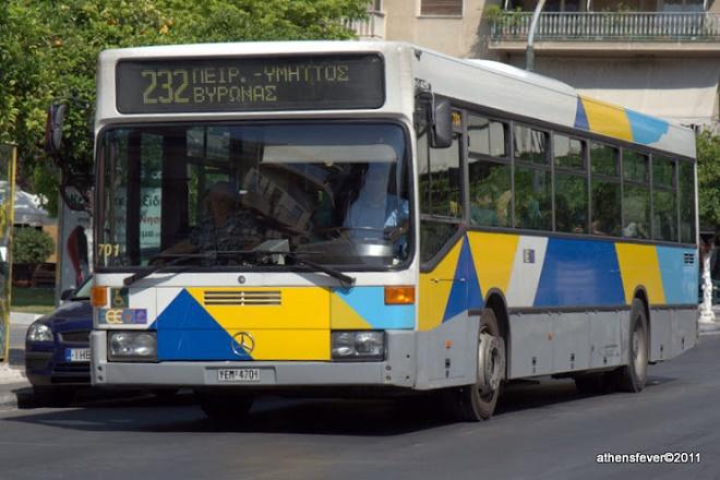 Athens bus