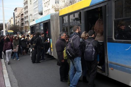 greek public transport