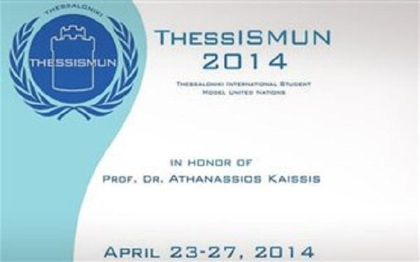 thesismun