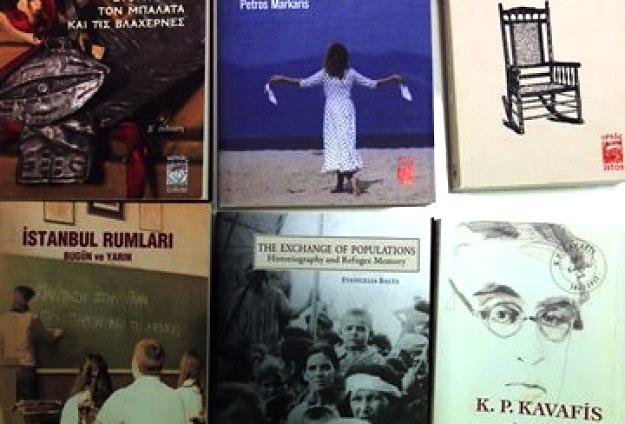 Greece Literature in Turkey