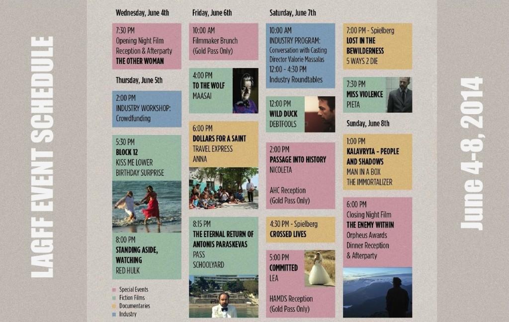 Los Angeles Greek Film Festival 2014 Lineup