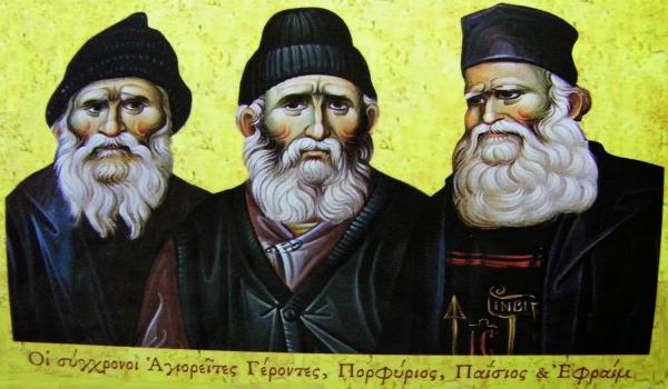 orthodoxsaints