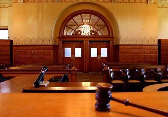 Greek Courtroom