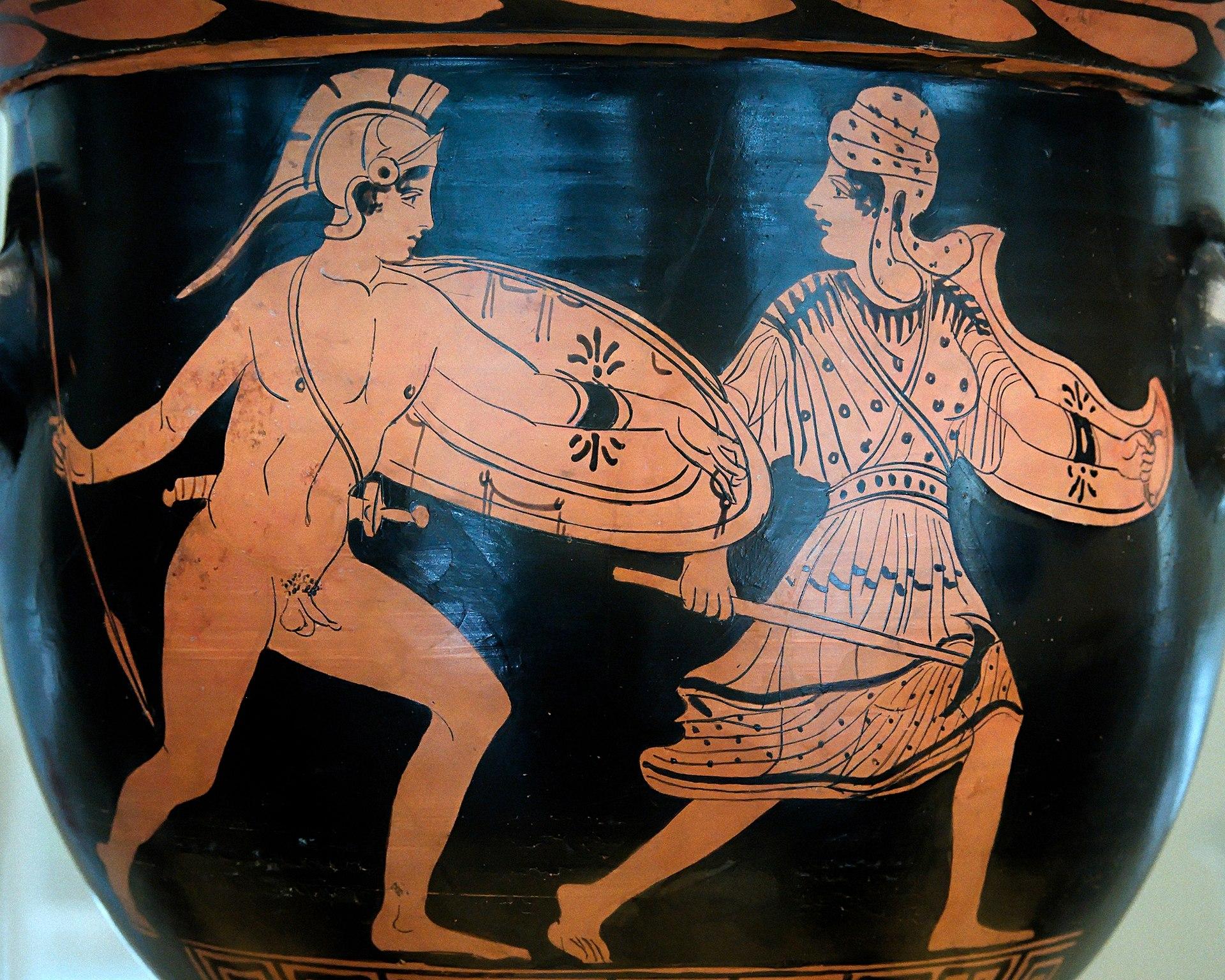 Homer Iliad