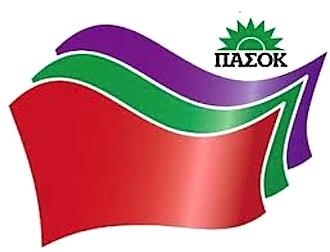 PASOK_SYRIZA