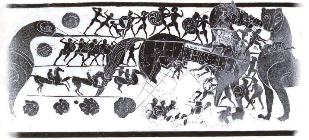 Aryballos Trojan horse