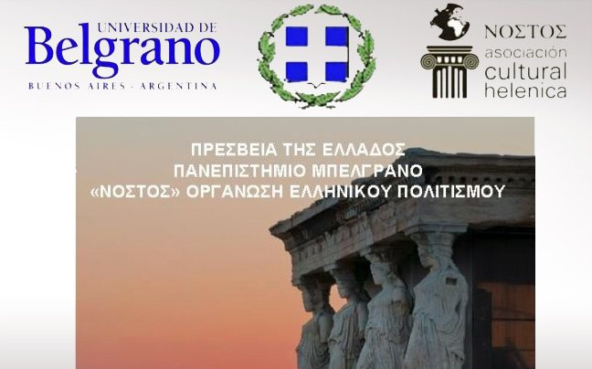 greek-conference-buenos-aires