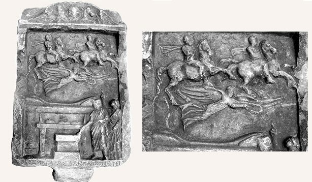 Figure 16. A stele found at Larissa dedicated to the Great Gods of Samothrace including a central depiction of the winged goddess Nike