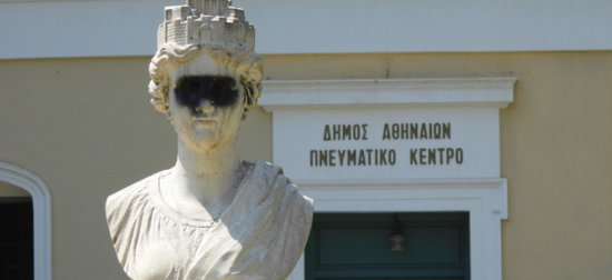 Greece_FIDH