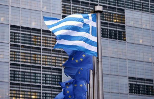 Greek_flag_EU