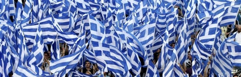 Greek Election Results Live: Greece Vote 2015 in Real Time