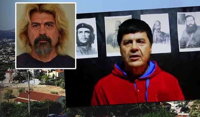 Greek-N17-Terrorist-Christodoulos-Xeros-Arrested1