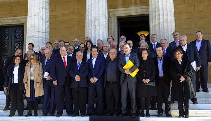 New Greek Government