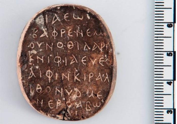 ancient-amulet